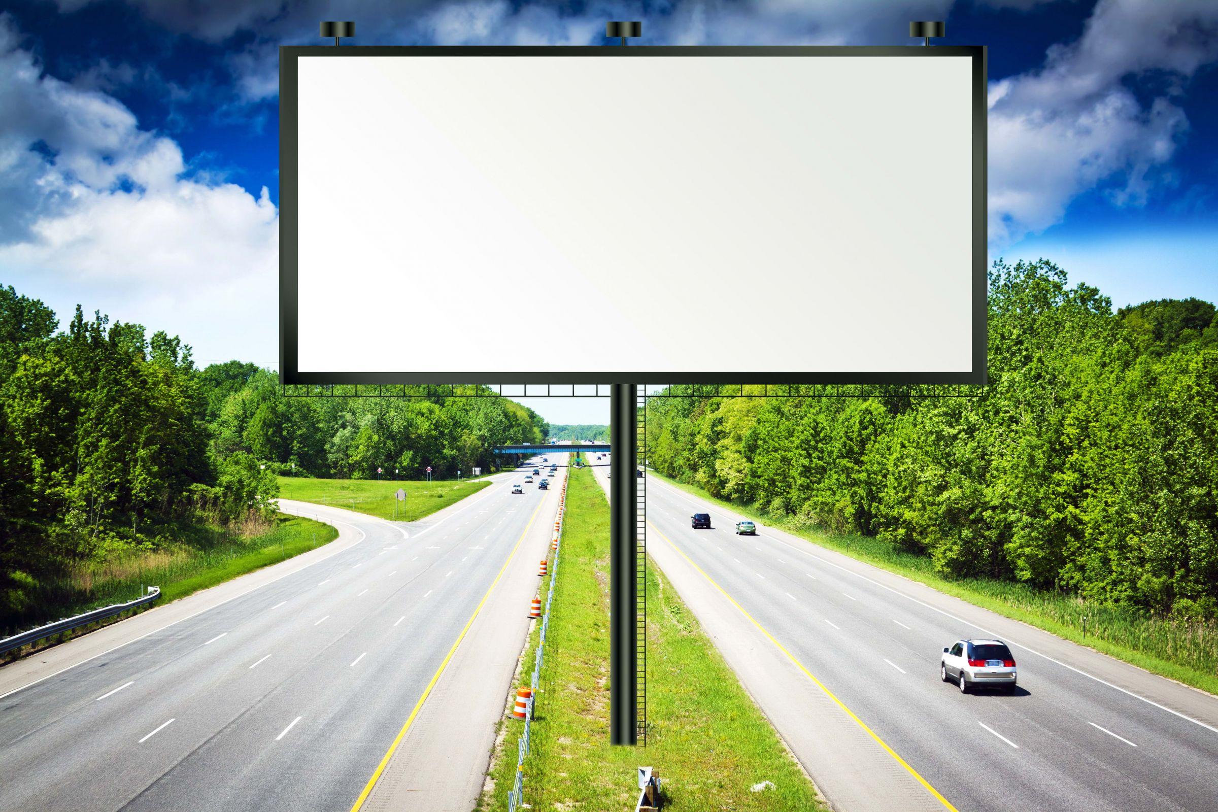 Рекламные поверхности в Гомеле
